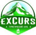 EXCURS.  Путешествия по Хакасии и не только